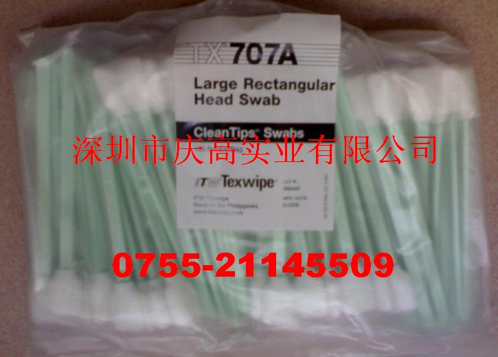 TEXWIPE净化棉签TX707A