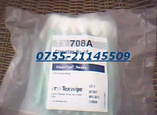 TEXWIPE净化棉签TX708A
