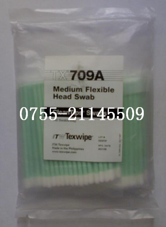 TEXWIPE净化棉签TX709A