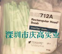 TEXWIPE净化棉签TX712A