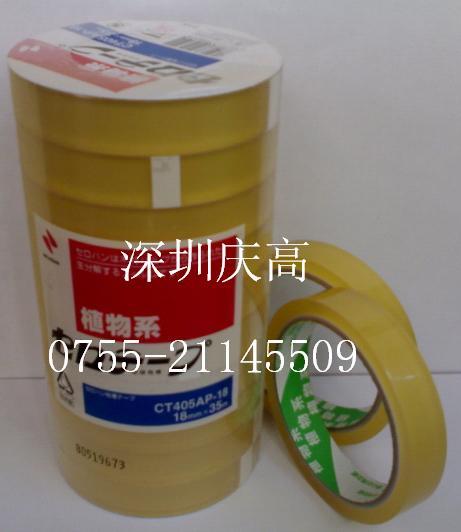 nichiban 胶带CT405AP-18