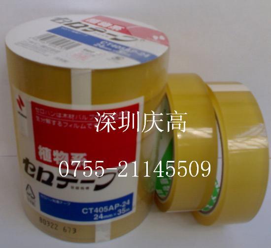nichiban CT405AP-24 胶带