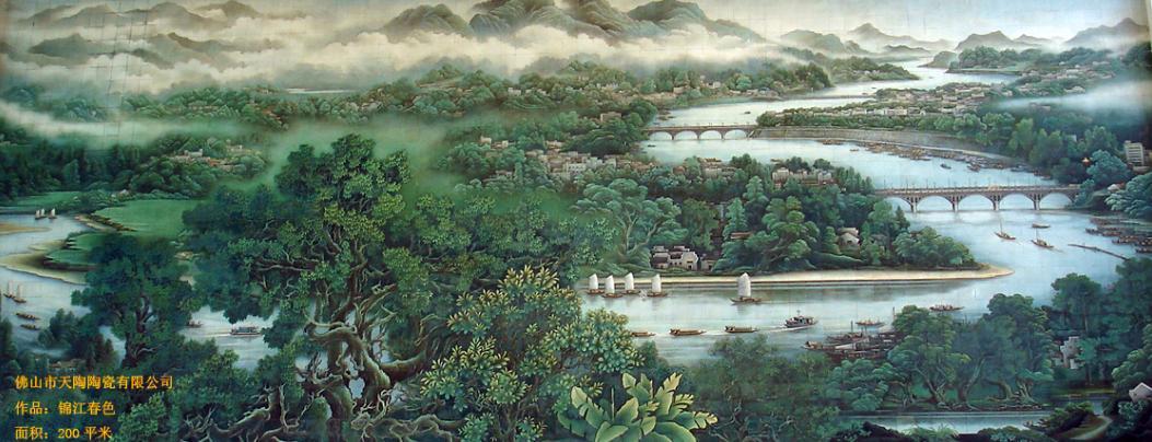 大型陶瓷壁画