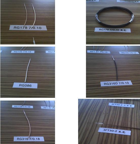 同轴射频电缆