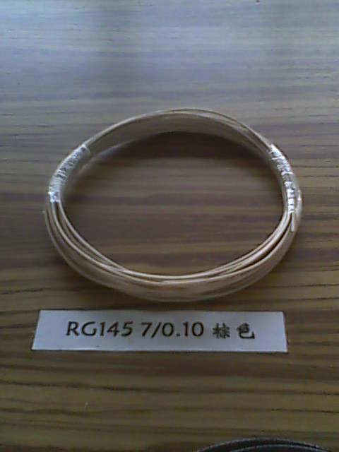 rg145电缆