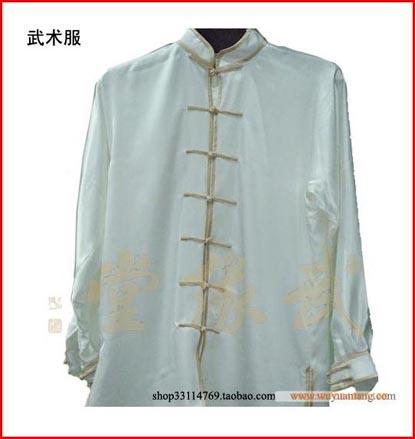 中国武術服