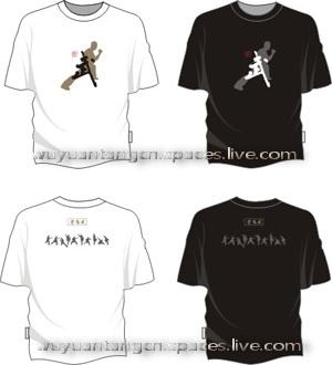 武術Tシャツ(4)