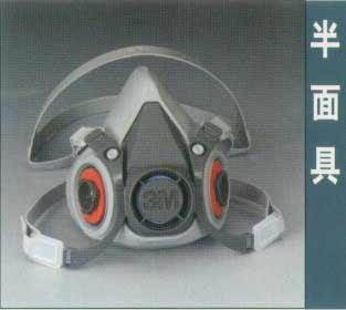 3M呼吸器