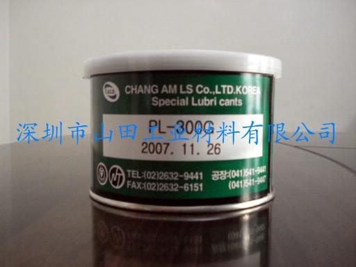 韩国CASMOLY PL-300G非蔓延润滑油