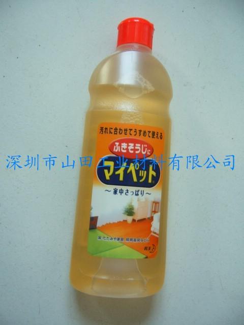 花王(KAO)清洗剂