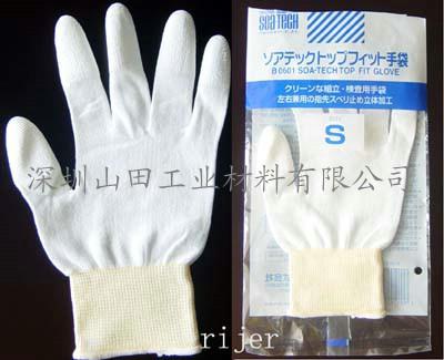 日本SHOWA检查手套