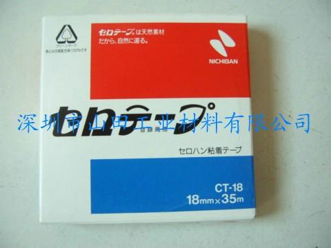 NICHIBAN米其邦CT-24胶带