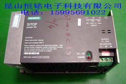 电路板维修(3)