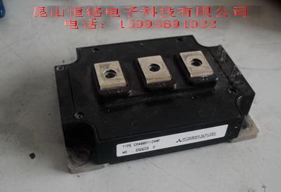 电路板维修(4)