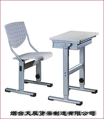商務の椅子、劇場の椅子、学生の椅子