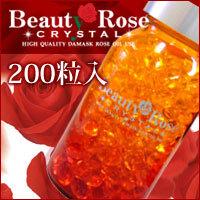 ビューティーローズクリスタル(玫瑰精华胶囊(buty-rose200))