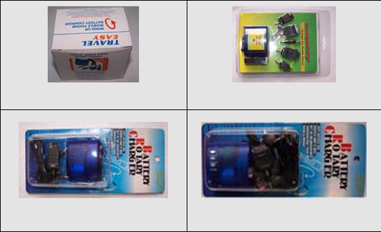 携帯電話手動充電器
