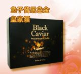 Holika Holika Black Caviar Gold Loyal Cream 黄金黑鱼子酱面霜