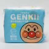 genki蛆虫系列