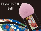 京都姫子美人 LaLe cut Puff(ball)[京都姫子美人 LaLe cut Puff(ball)]