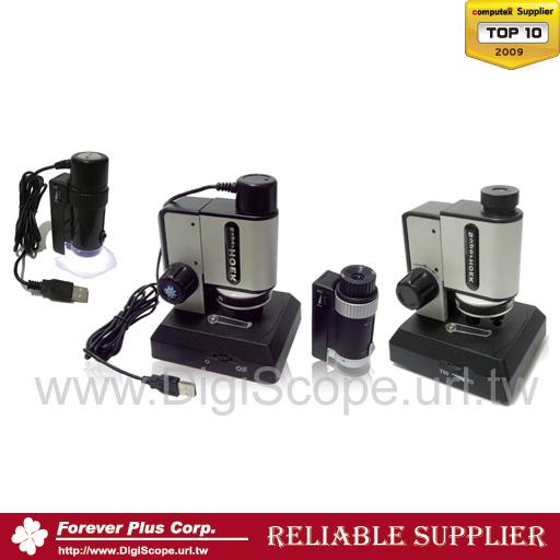 ポータプル式、一台で四種類の顕微鏡(SuperHOEK)