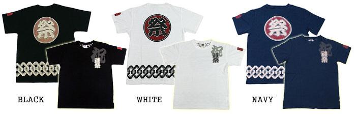 日本直送睦流品牌日式特色花纹短袖t恤