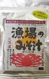 日本製インスタント「海鮮みそ汁」
