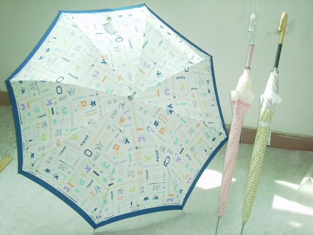 傘(11)