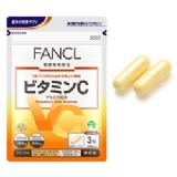 FANCL 维他命C 配合西印度群岛樱桃 约30日份[FANCL ビタミンC アセロラ配合 約30日分]