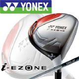 尤尼克斯 2013最新版 i-EZONE Fairway Wood 木杆(3号,5号,7号)Yonex[i-EZONE Fairway Wood Type Ti ヨネックス]