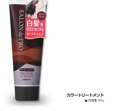 dariya salon de pro naturalbrown160g - 香裕堂化妆图片